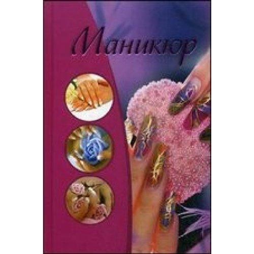 Manikur