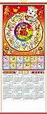 Feng Shui Import 2019Chinois Murale défilement Calendrier W/Photo du Cochon et du Zodiaque Chinois