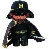 Monchichi Puppe Morro mit Maske 20 cm
