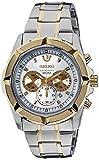 Best Seiko Watches - Seiko Lord Chronograph White Dial Men's Watch Review