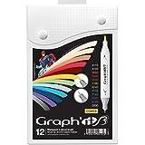 graph' it Brush gi80111Comics Set rotuladores de doble punta (12unidades), colores surtidos