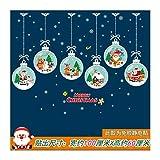DOUPJ Weihnachtsfensteraufkleber Wandaufkleber Elektrostatische PVC-Aufkleber Weihnachtskugel Zum Aufhängen Home DIY Dekoration Glasaufkleber Beweglich (50X70Cm)