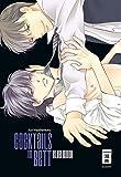 Cocktails im Bett - Blue Moon - Aoi Hashimoto