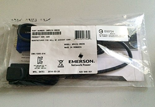 Emerson Zubehör (Brand New Brand New Emerson Virtual Media Server Interface Module Cable P/N DMPUIQ-VMCHS by Returns-Excess)