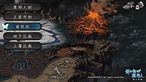 Stranger of Sword City - Bild 8