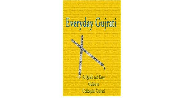 Everyday Gujrati