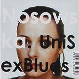 Songtexte von Nosowska - UniSexBlues