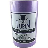 Kamoi Malerkreppband Lupine (24 mm x 18 m) 5P [Aushärtungsband] (Japan Import)