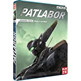 Patlabor Film 1