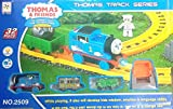 #7: 32 Pieces Thomas And Friends Set With Changeable Tracks + Bridge + Multiple Arrangements With Light and Sound