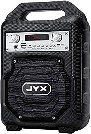 جهاز كاريوكي، نظام مكبر صوت خارجي سهل الحمل بتقنية بلوتوث 5.0 قابل لاعادة الشحن مع راديو اف ام وخاصية التسجيل