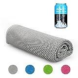 Mikrofaser-Handtuch, ROMIX Kühlhandtuch Reisehandtuch Fitness- und Sporthandtuch eiskalt, saugfähig, schnelltrocknend, streichelweich 30 x 120 cm (Grau)