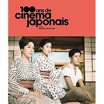 100 ans de cinéma japonais