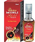 #3: Ayurvedic Male Massage Oil Only For Men 30ml