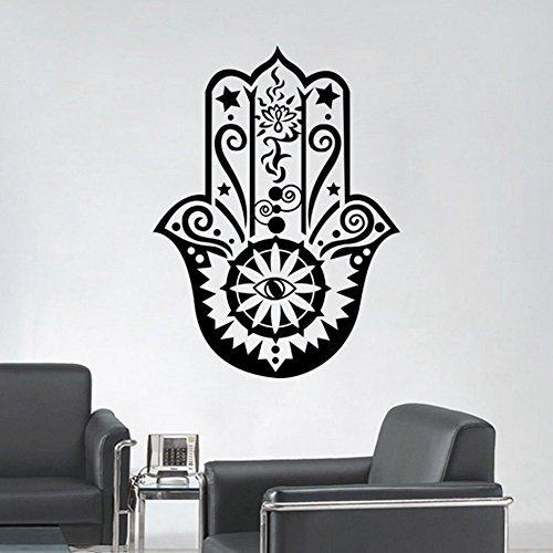 DIY Abnehmbare islamischen Muslim Kultur Suren Arabisch–Bismilliah Allah Vinyl Wand Sticker/Aufkleber Koran Zitate Kalligraphie als Home Wandbild Art Decorator 9382(42* 76cm)