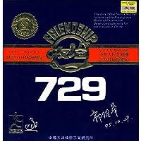 Friendship 729 super fx (CS) - Schütt Tischtennis