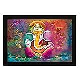 Delight Ganesh Sloka Digital Printed UV ...
