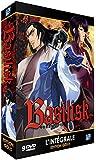 Basilisk : The Kouga Ninja Scroll - Intégrale - Edition Gold (9 DVD + Livret)