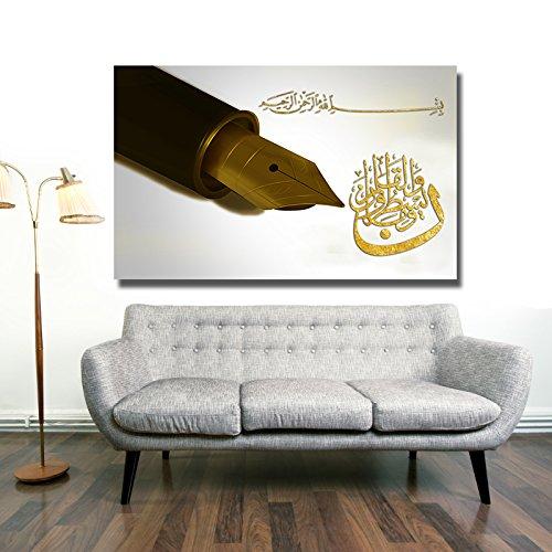 Tops Kundenauftrag (Surah Alqalam NUN Islamische Leinwandbilder Islambild Islam Fotoleinwand fertig gespannt auf Keilrahmen Fotoleinwand Islambild Islamische Malerei Kalligraphie Orientalische Bilder (120 x 80 cm))