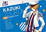 Idol Master Sidem Kazuki Tsukumo Maus-Pad - Best Reviews Guide
