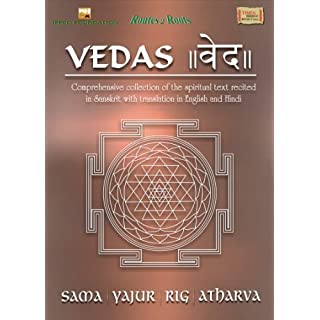 Vedas - Sama/Yajur/Rig/Atharva (4-DVD Pack With Booklet, Approx: 8 Hours Duration) - Comprehensive Collection Of The Spiritual Text Recited In Sanskrit With Subtitles In English, Hindi, Mandarin, Spanish, French, Portugese, Russian, Japanese & German