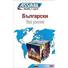 Assimil Bulgarisch ohne Mühe - mp3-CD: Selbstlernkurs für Deutschsprechende - (Niveau A1-B2)