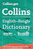 Collins Gem English-Bangla/Bangla-English Dictionary (Collins Gem)