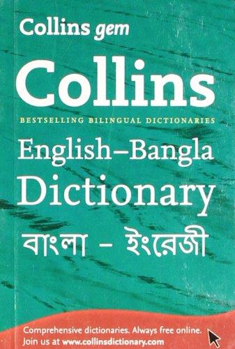 Collins Gem English-Bangla/Bangla-English Dictionary (Collins Gem)