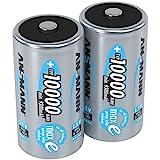 ANSMANN LSD Mono Akkubatterien, 1,2 V/Batterie Typ D 10000mAh/Hochkapazitiver NiMH Akku mit konstanter Leistungsabgabe & Langlebigkeit - ideal für Geräte mit hohem Stromverbrauch, 1 x 2er Pack