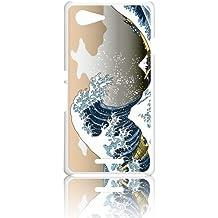 Funda Gel Flexible Sony Xperia E3 BeCool Arte Japonés La gran ola Carcasa Case Silicona TPU Suave