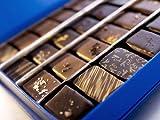 ChocolateArt Preisgekrönte Pralinen vom top Chocolatier Belgiens - Klassische Mischung