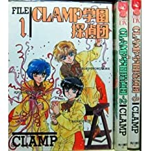 Clamp School Detectives 1-3 Complete Set [Japanese]