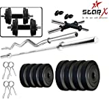 #10: Star X Home Gym Exercise Set of PVC Weights with(2 Dumbbell Rods, 3Ft Curl Rod & 4Ft Straight Rod)