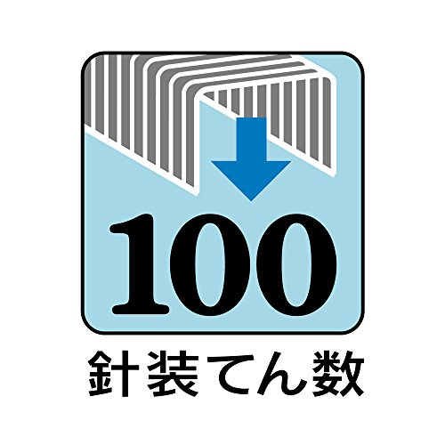 Max n ? 12 grande agrafeuse HD-12FR HD90347 (japon importation)