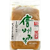 Hikari Medium Sweet White Miso Paste 400g