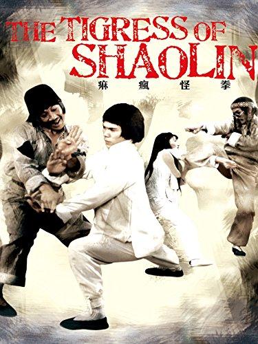 The Tigress of Shaolin [OV] (Master Tigress)