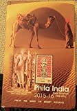 Phila India Stamp Guide Book 2015-16