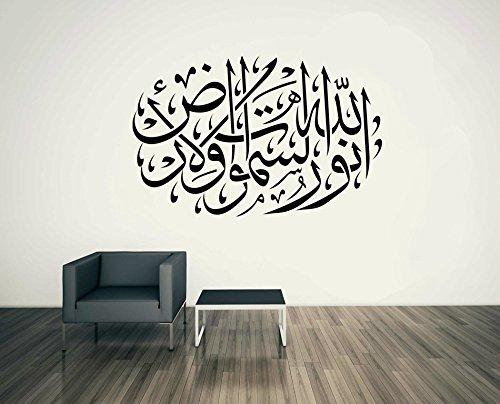proverbes-arabes-modele-salon-chambre-decoration-autocollants-autocollant-amovible-pvc-sticker-mural