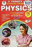 S.Chand Class IX Physics CBSE (CD)