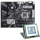 Intel Core i7-8700K / ASUS Prime Z370-P II Mainboard Bundle | CSL PC Aufrüstkit | Intel Core i7-8700K 6X 3700 MHz, Intel UHD Graphics 630, GigLAN, 7.1 Sound, USB 3.1 | Aufrüstset | PC Tuning Kit