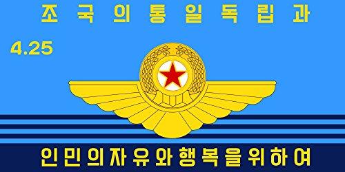 north-korean-people-s-army-air-force-north-korean-air-force-bandera-bandera-paisaje-006qm-20x30cm-pa
