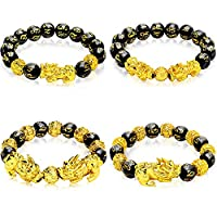 4 Pieces Feng Shui Bracelets Mantra Amulet Bead Bracelets with Gold Plated Pi Xiu/Pi Yao and Copper Coins Bead Bracelelts for Good Luck Wealth