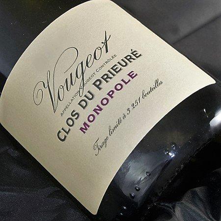 Domaine Vougeraie Vougeot Blanc Clos du Prieure 2013