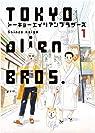 Tokyo Alien Bros, tome 1 par Shinzo