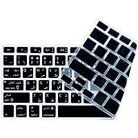 غطاء لوحة مفاتيح سيليكون بلغة عربية من Diagtree لجهاز MacBook Air 13 بوصة Macbook Pro مع/بدون شاشة شبكية 13 بوصة 15 بوصة MC184LL/B، غير متوافق مع ماك بوك اير الجديد 13 بوصة A1932 (أسود)