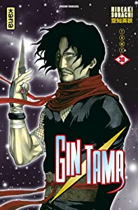 Gintama Edition simple Tome 30