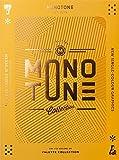 Palette 07: Monotone New Single-Colour Designs