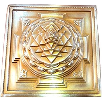 Buy Shiv Yog Mettalic Meru (10 8cm X 14 4cm, Red Brass) Online at
