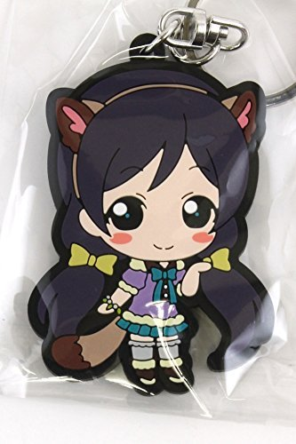 Price comparison product image Trading Rubber Keeling Love Live! Ver. 1 Tojo rare single item