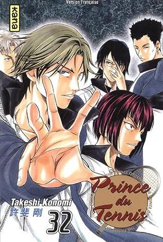 Prince du tennis Vol.32